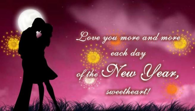 happy new year 2018 short sms